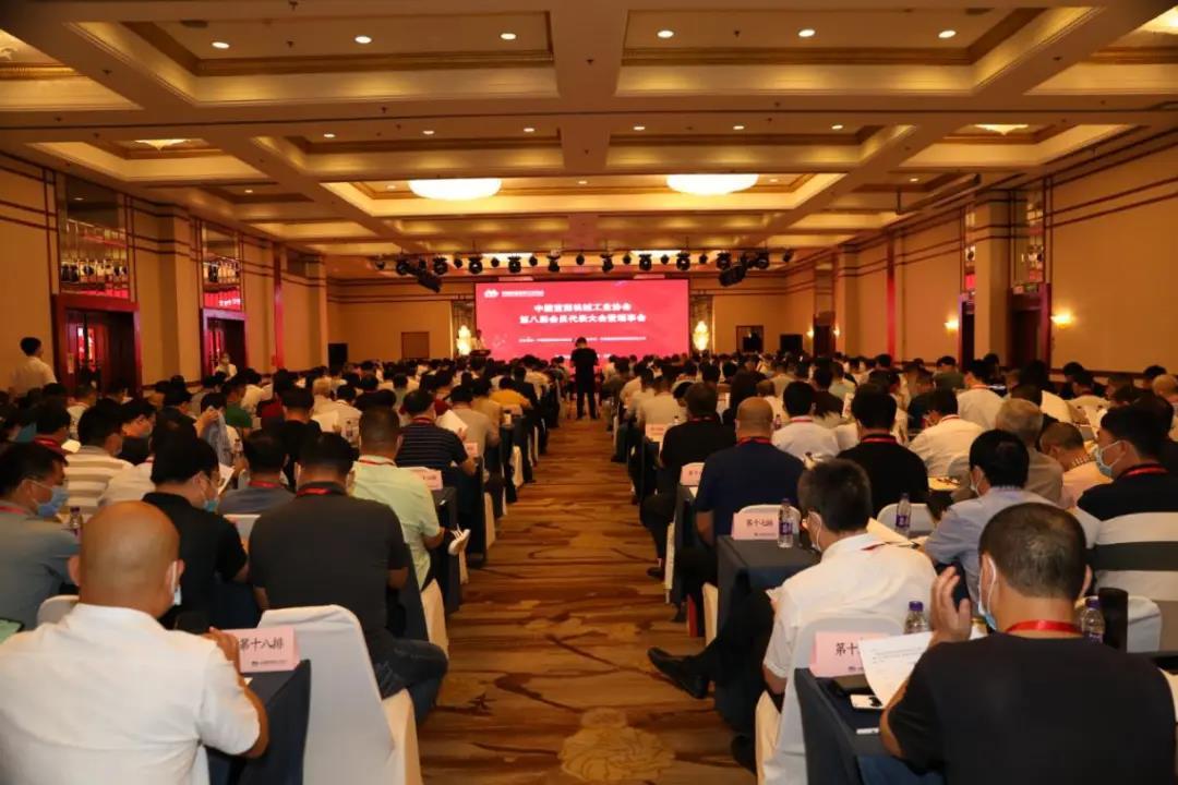热烈祝贺华特磁电当选为第八届中国重型机械工业协会副理事长单位